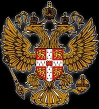 "Norton Rose Fulbright Global Law Firm Moscow * Russian Orthodox Church * Metropolitan Hilarion of Volokolamsk * President Putin Kremlin Gerald Duke of Sutherland Estate ""Sealed Records"" *** KIRILL PATRIARCH OF MOSCOW AND ALL RUS' * TSAR ALEXANDER II * GRAND DUKE VLADIMIR ALEXANDROVITCH OF RUSSIA * GRAND DUCHESS ELENA VLADIMIROVNA OF RUSSIA * HRH PRINCESS MARINA OF GREECE DENMARK * HRH DUCHESS OF KENT * GERALD DUKE OF SUTHERLAND * RUSSIAN IMPERIAL INDUSTRIES CORPORATION PLC = JOSEPH-VOLOKOLAMSK MONASTERY METROPOLITAN PITIRIM VOLOKOLAMSK YURYEV = PRESIDENT YELTSIN * GENERAL PAVEL GRACHEV * ROSTVERTOL HELICOPTER PLANT JSC * CARROLL ROSTVERTOL HELICOPTERS (CIVILIAN) PLC * CARROLL ROSTVERTOL HELICOPTERS (MILITARY) PLC * RUSSIAN HELICOPTERS JSC * OBORONPROM JSC *** British Royal Family Most Famous Identity Theft Case in History"