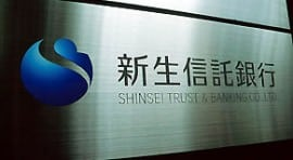 SHINSEI-BANK